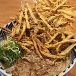 増田うどん - 増田肉うどん+ごぼ天トッピング!