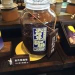 大和屋 - お月見珈琲豆