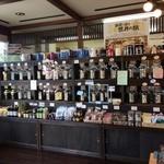 大和屋 - コーヒー豆達