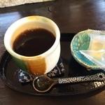 大和屋 - お月見コーヒーとゼリー(試飲)