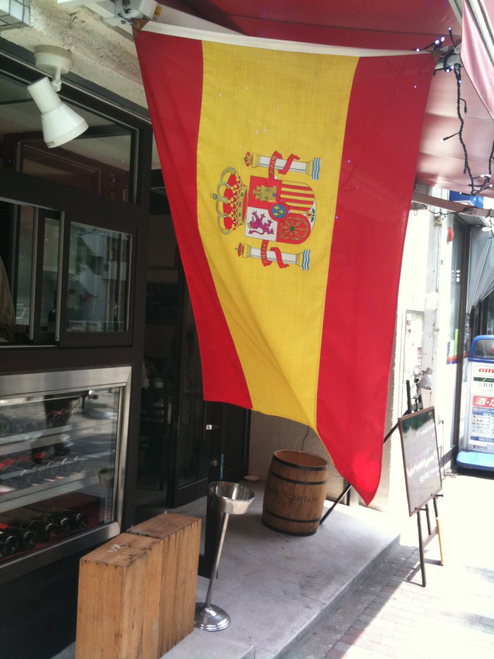 スペインバル リサリサ