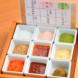 9種類のお薬味と3種類のお塩で味付けは変幻自在♪