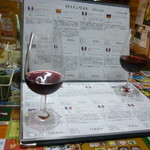 ワインの王子様 - 赤2種とグラスワインリスト15.9