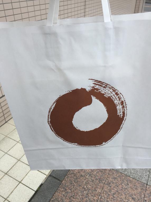 桂新堂 名鉄百貨店一宮店
