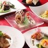 アル マンドリーノ - 料理写真:シェフおまかせ特別コース料理