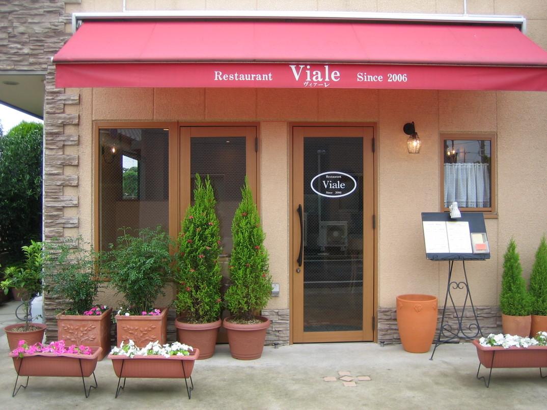レストラン ヴィアーレ