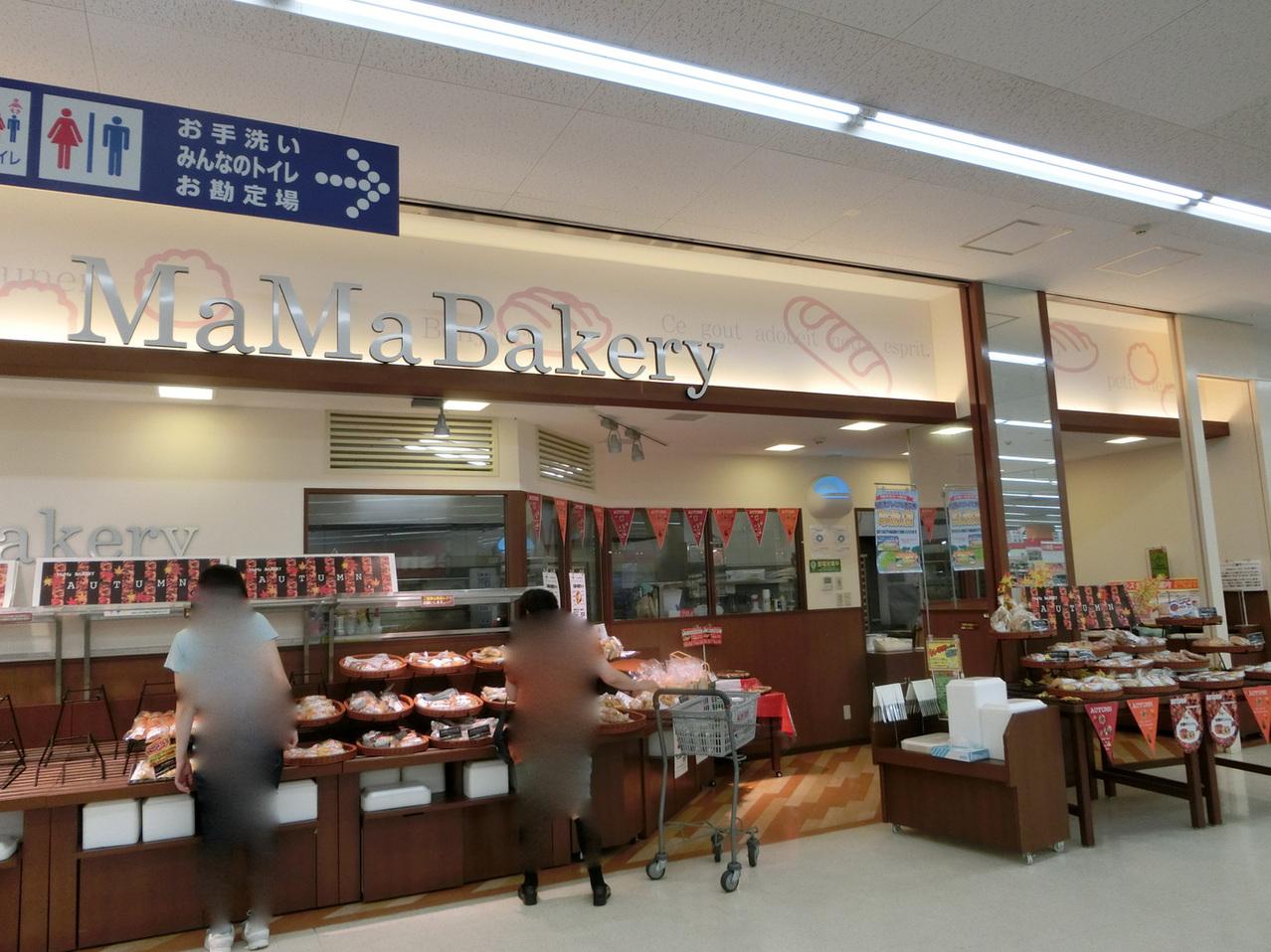 ママベーカリー オークワ有田川店
