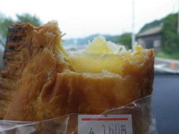 城山製パン