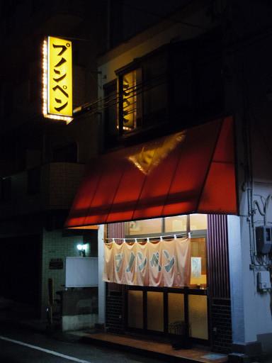 https://tabelog.ssl.k-img.com/restaurant/images/Rvw/41841/41841066.jpg