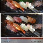 花のいわや亭 - 近海にぎり。花のいわや亭(三重県熊野市)食彩品館.jp撮影
