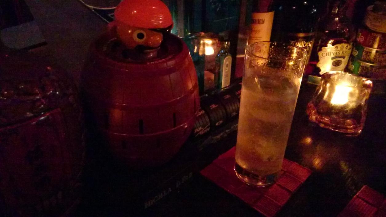 relaxing bar Voyage