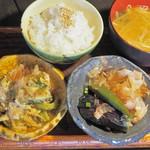 生姜料理 しょうが - 選べるおかず2品