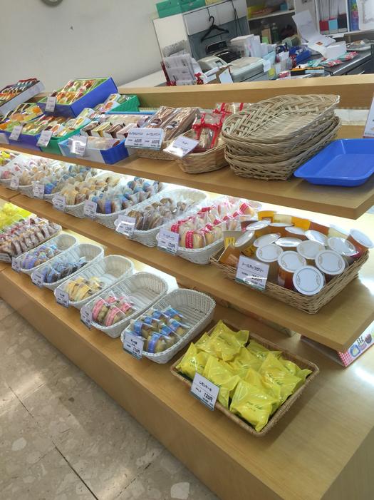 ニシムラファミリー 倶知安生協店