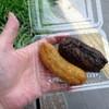 豆狸 - 料理写真:まめだ86円、黒まめだ129円