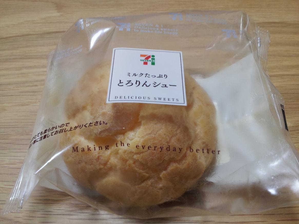 セブンイレブン 武豊前田店