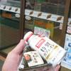 セブンイレブン - 料理写真:おにぎりにカフェオレ・ポカリお買い上げ