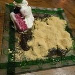 ちゃ味道楽 - 京都産黒本蕨ときな粉を使った自家製わらびもち