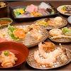 天ぷら牧 - 料理写真: