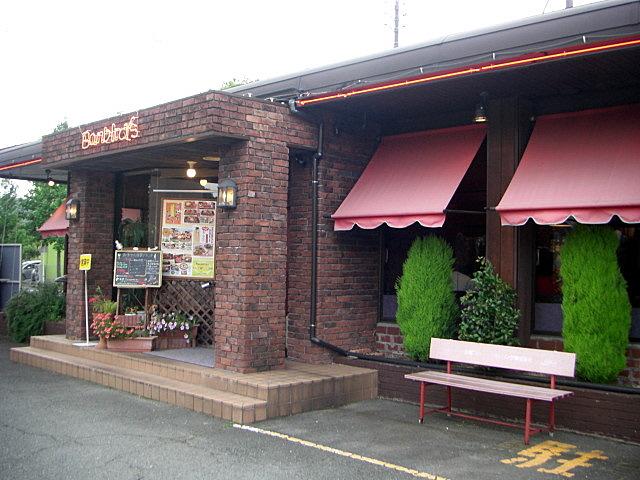 ボンバーズ 駅南店
