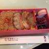 箱根の市 - 料理写真:炙った金目鯛3切れとそぼろが出汁で炊かれた御飯に乗ってます!