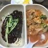 麺ジャジャーン家 - 料理写真:チャンジャー麺(1000円)