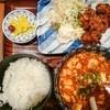 居酒屋 げそ - 料理写真:麻婆定食720円
