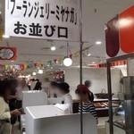 Boulangerie Miyanaga -