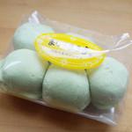 洋菓子処 ましゅまろ亭 - 抹茶ホワイトチョコ(500円)