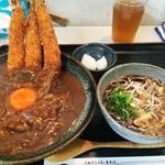 41910112 - エビカレー丼セット