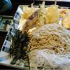 番田 満留賀 - 料理写真: