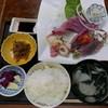 寿し 割烹 十両 - 料理写真:ひらまさ定食(1300円)