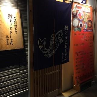 地下鉄七隈線天神南駅より徒歩5分