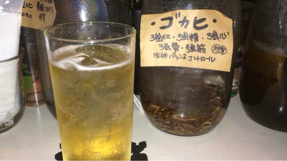 薬酒BAR 三軒茶屋