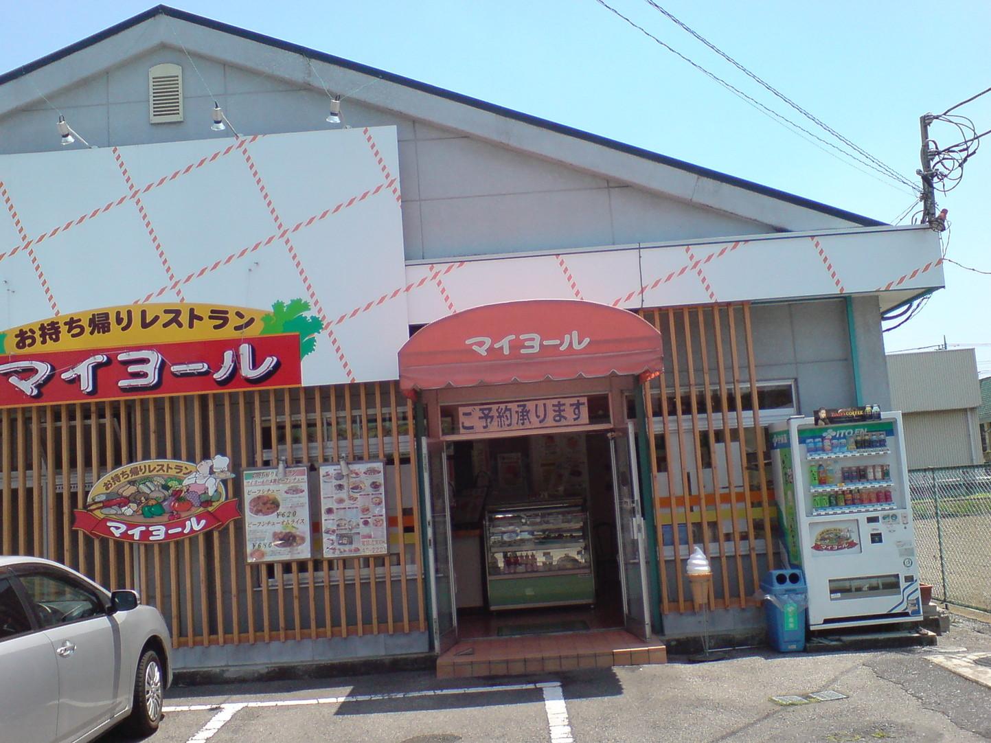 マイヨール 芳町店