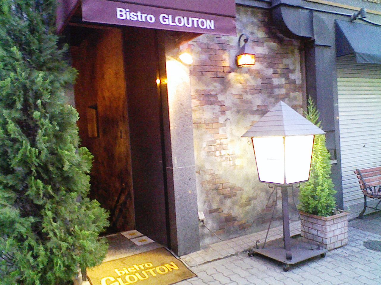 bistro Glouton