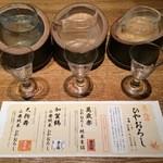 長八 - 天狗舞・加賀鶴・萬歳楽 ひやおろし 1合 880円