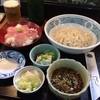 冨がし - 料理写真:稲庭うどんと黒ムツ刺丼セット ¥1000