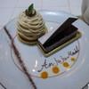 スイーツアトリエ アンジュジュメール - 料理写真:モンブラン&黒い宝石箱