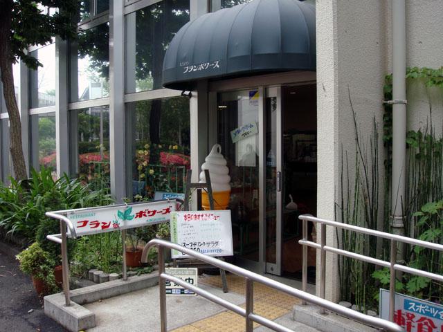 フランボワーズ 昭島市総合スポーツセンター店
