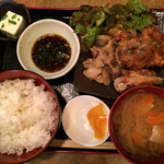 もんじろう - ハーフ&ハーフ720円