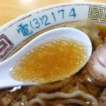 平和園 - 201509 鶏がらの旨味がしっかりしたスープ。丼の電話番号はなんと市外局番5ケタの時代!