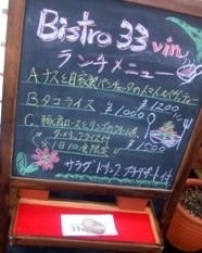 Bistro 33vin