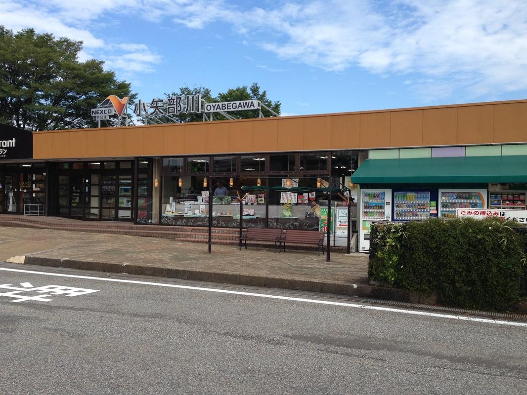 小矢部川サービスエリア下り線ショッピングコーナー