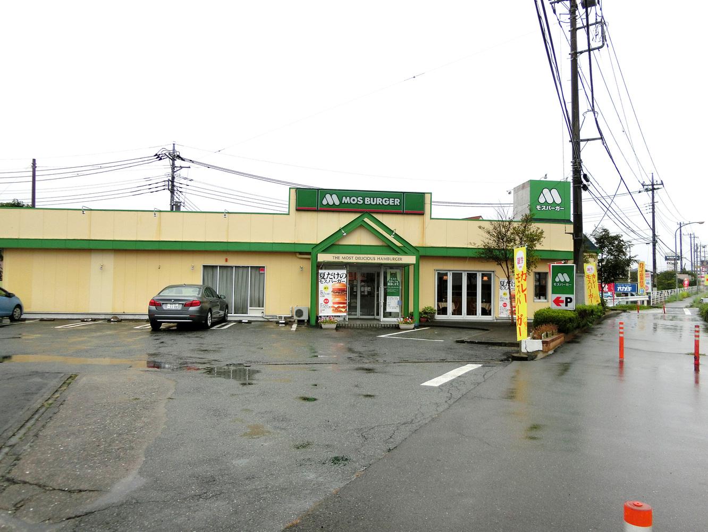 モスバーガー 安中バイパス店