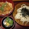 杵屋 - 料理写真:2015年のかつ丼定食1050円
