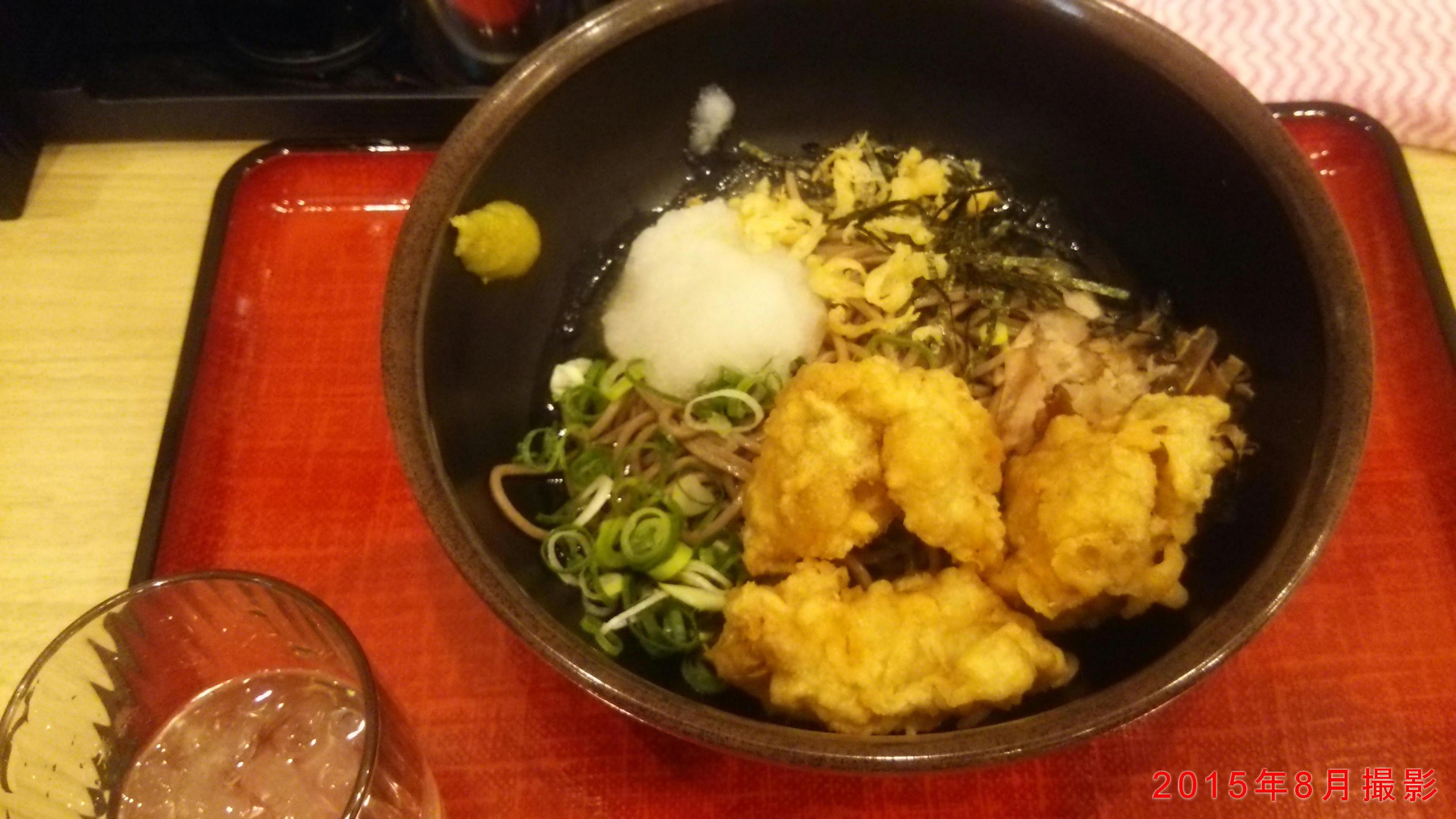 麺家 草津店