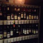 ブラーチェ・エ・ヴィーノ・ジジーノ - 地下のワインセラー