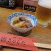和食 割烹 きのした - 料理写真: