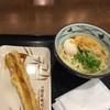丸亀製麺 麺屋通り 小田原ラスカ店