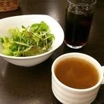 ローマイヤ - プラス100円でドリンクとスープは自由に飲める